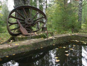 Миткинский рудник