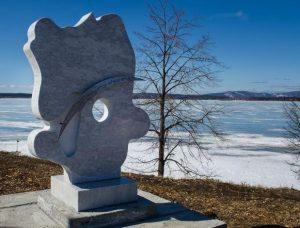 Памятник Челябинскому метеориту