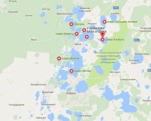 Система Каслинских озер