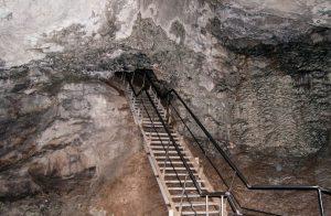 Уровни Капова пещера