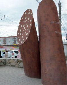 Памятник колбасе