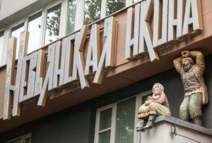 Музей невьянская икона