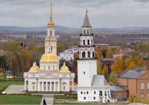 Невьянск город