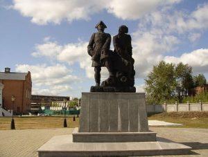 Памятник Петру Первому и Никите Демидову