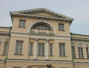 Дом Горной канцелярии
