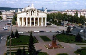 Город Нижний Тагил