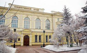 Иркутск Художественный музей