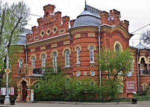 Иркутск краеведческий музей