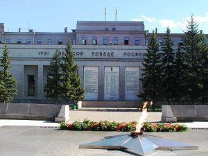 Иркутск мемориал «Вечный огонь»