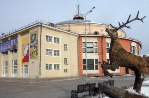 Иркутск цирк
