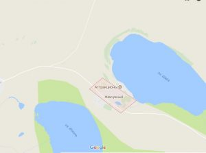 Шира озеро Жемчужный