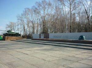 Мемориал Славы Первоуральск