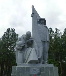 Памятник труженикам войны и тыла