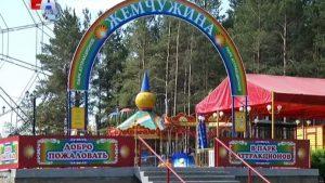 Парк новой Культуры Первоуральска