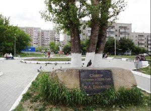 Сквер в Первоуральске