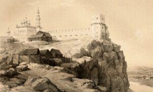 Верхотурье 1845