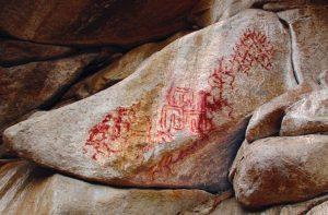 Писаницы на камне