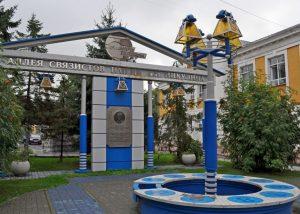 Аллея связистов Новосибирск