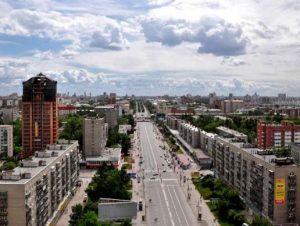 Новосибирск Красный Проспект