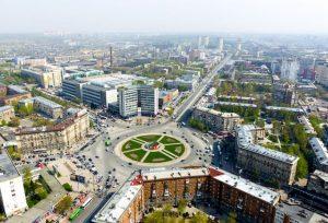 Новосибирск город
