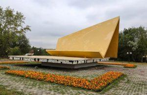 Памятник Первой палатке