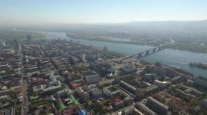 Красноярск город