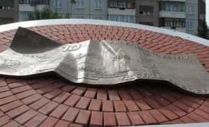 Памятник десятке